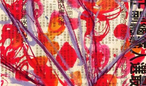 dessin sur papier chinois