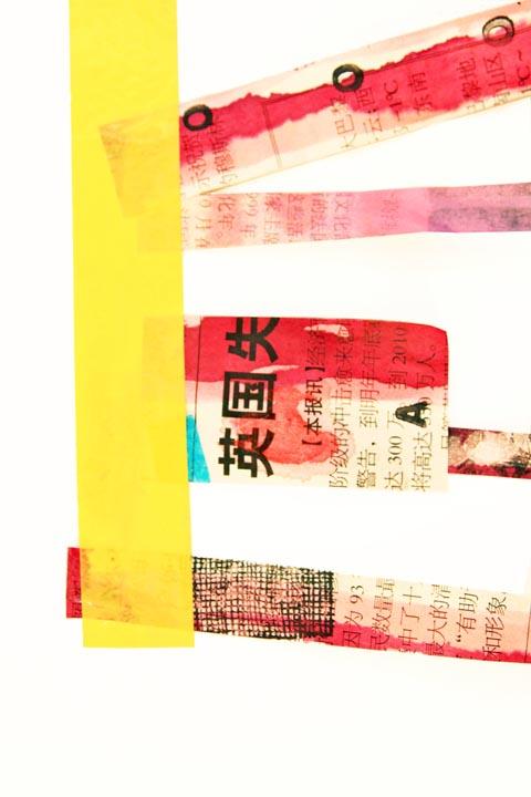 papiers chinois - Sophie Plouvier