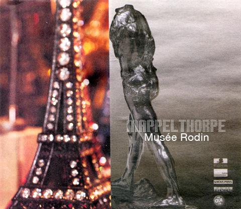 À nous Paris-expo Parr-Musée Rodin