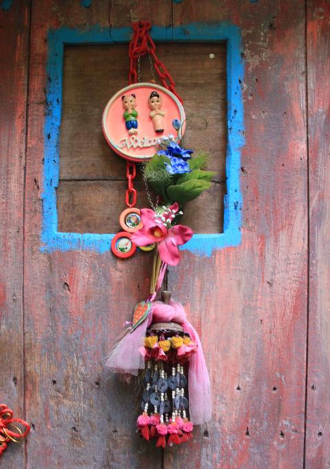 porte d'entrée Christine Fayon