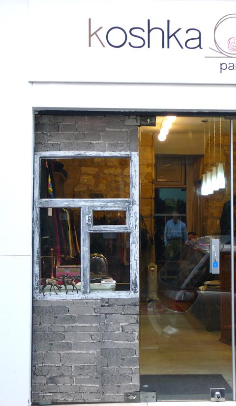 vitrine de Kochka par Deborah Bowness