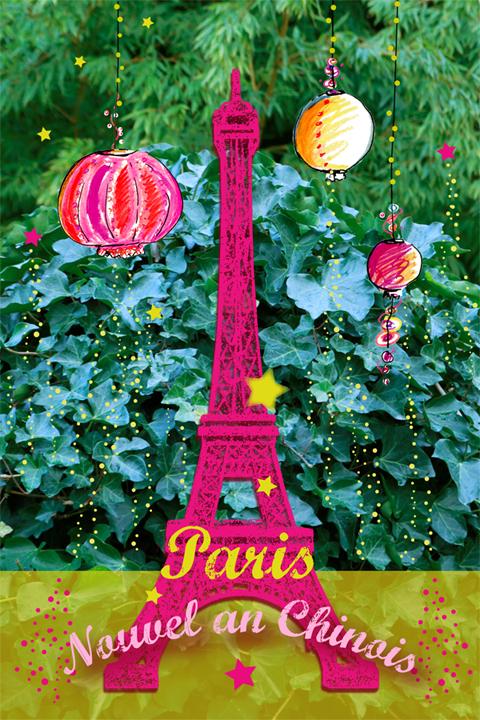 Le nouvel an chinois à Paris!