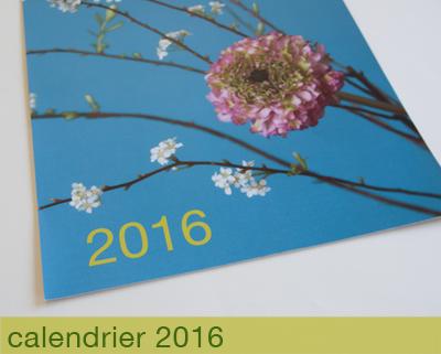 calendrier2016 Sophie Plouvier