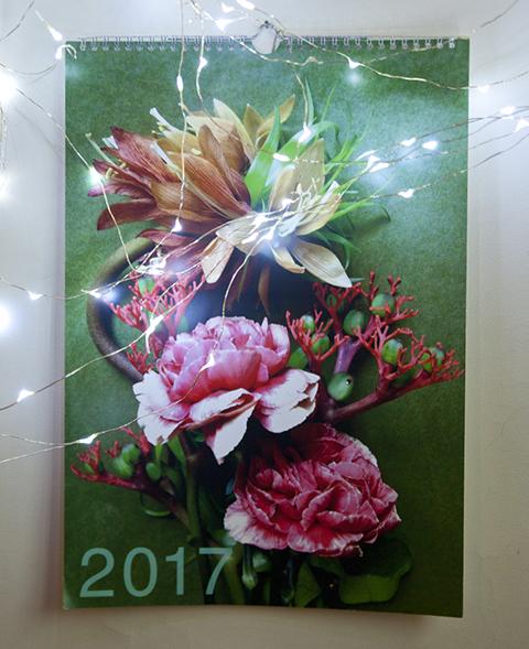 calendrier mural Sophie Plouvier